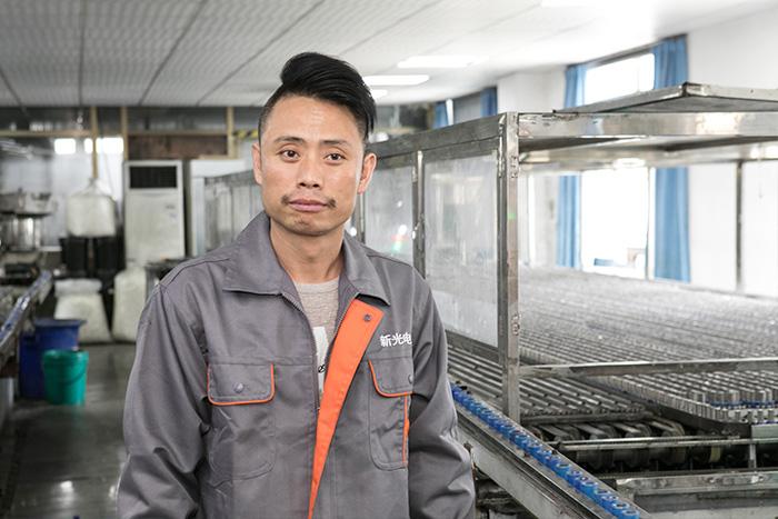 Ingeniero Sr. Liao